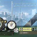 Image for the Tweet beginning: 生放送を見て個人的に気になるのは…停止目標が速度計表示等に邪魔されて見辛く(見えなく)なる事。 表示類をホームボタンを押す等で消せるようにしてもらいたいなあ。 PS2版の電車でGO!3通勤編は表示類をセレクトボタンで消せるのだから電車でGO!!はしろう山手線でも採用希望!  #電車でGO