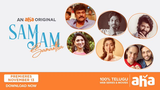 Sam Jam': Samantha to interview Chiru, Bunny, Vijay for Aha's show