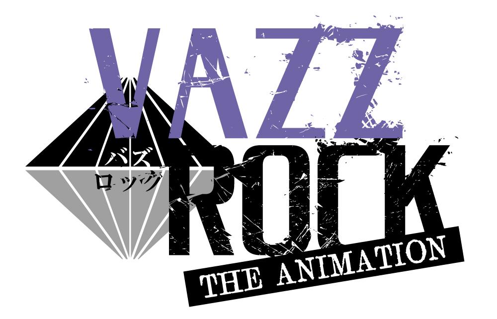 『VAZZROCK』2022年アニメ化決定!  ツキプロ社長、月野尊の一声で集められた、スターの原石たち。『VAZZY』と『ROCK DOWN』、2つのユニットの活躍を描く『VAZZROCK』が、2022年の放送予定でテレビアニメ化決定!  『VAZZROCK THE ANIMATION』(略してバズアニ)  #ツキプロ  #バズアニ