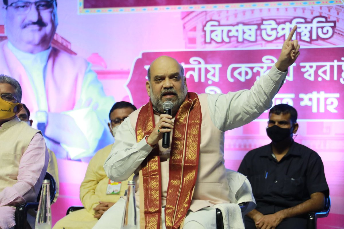 Union Home Minister Shri @AmitShah has interacted with people from different communities in Samajik Samuh Samwad in Kolkata earlier today. #EbarBanglayBJP