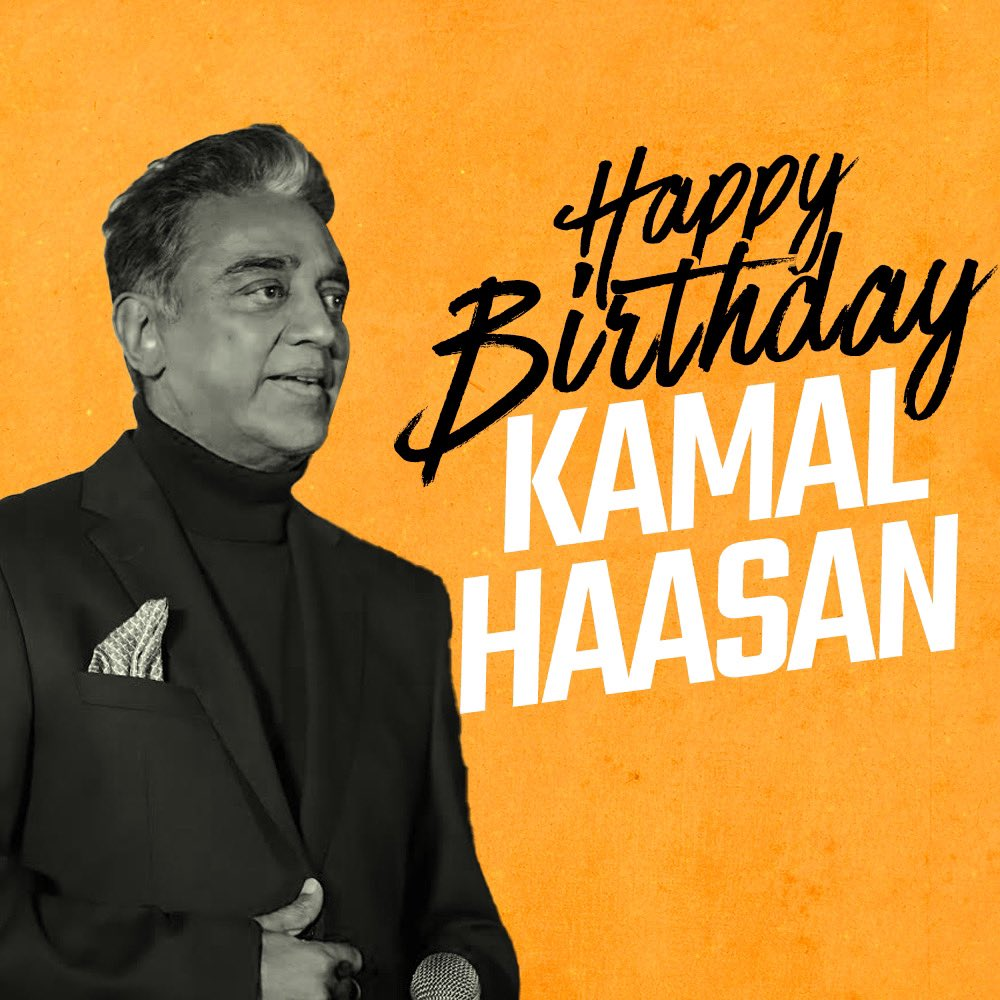 From his craft to his passion to his vision - everything about him is legendary! Here's wishing Superstar @ikamalhaasan a very happy birthday. #ThisIs83  #HappyBirthdayKamalHaasan #HBDKamalHaasan