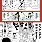 こんな『一寸法師』もあり?!もしも松岡修造さんが一寸法師の世界に行ったらきっとこんなことに!