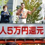 愛知県岡崎市の市長、一人5万円の給付金の一律給付を断念・・・