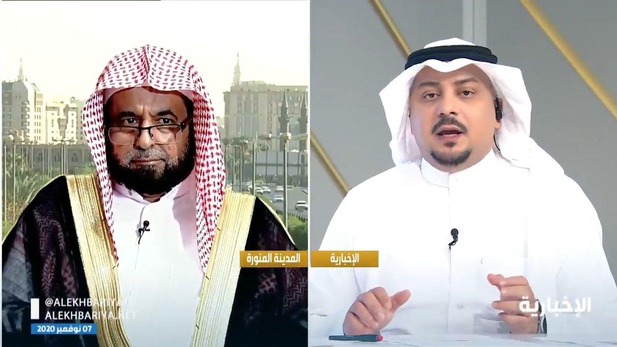 فيديو | بسواعد سعودية .. مجمع الملك فهد لطباعة المصحف الشريف ينتج 18مليون نسخة سنوياً  #برنامج_120 #الإخبارية