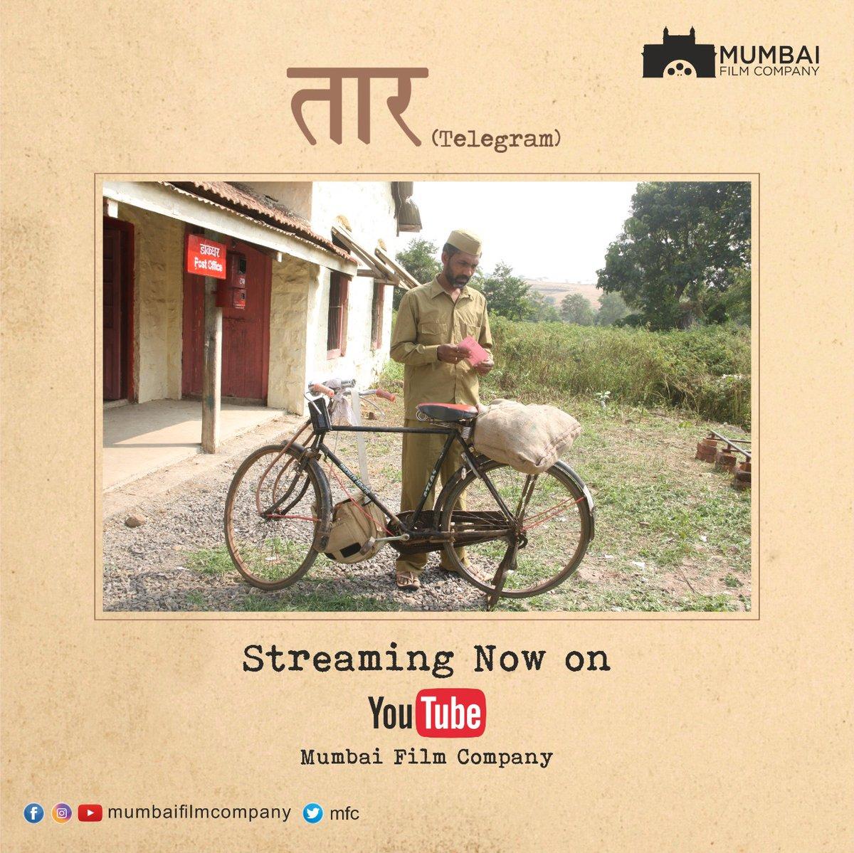 तार आलीये तुमच्या भेटीला.  Streaming on Mumbai Film Company's Youtube Channel.     .  .  .   #तार #TaarShortFilm #MFCYouTube