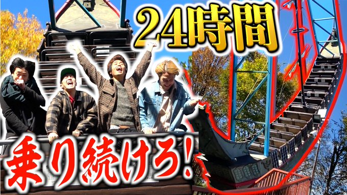 kyonkuma_mainの画像