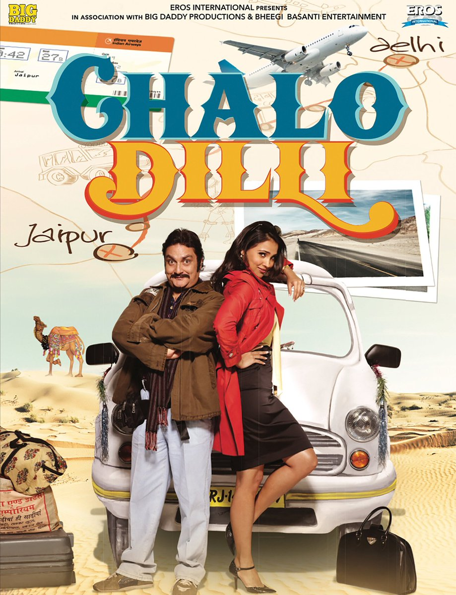 Simple yet very beautiful movie by @pathakvinay and @LaraDutta Teaching you many aspects of life ♥️  Manu Gupta is special 👌 Its been so many times already that I see and enjoy it.