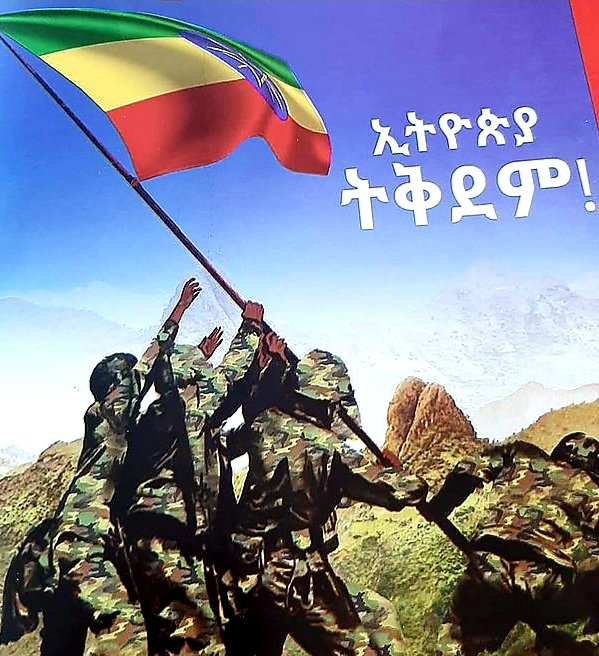 Ethiopia First!!!! #GERD is a Public Project; hence Ethiopian must be consulted befor ANY major decision that will impact the future generation's lifestyle.  #WeRiseLikeTheGERD #ItIsMyDam #NoDealisBetterThanBadDeal https://t.co/3d8UfMHhpr https://t.co/q5qqVfAGZ2