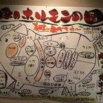butasama1210のサムネイル画像