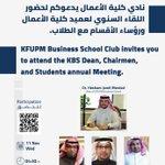 Image for the Tweet beginning: يدعوكم نادي كلية الأعمال لحضور