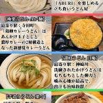 大阪に行ったら食べるべき?大阪で食べられる絶品うどんまとめ!
