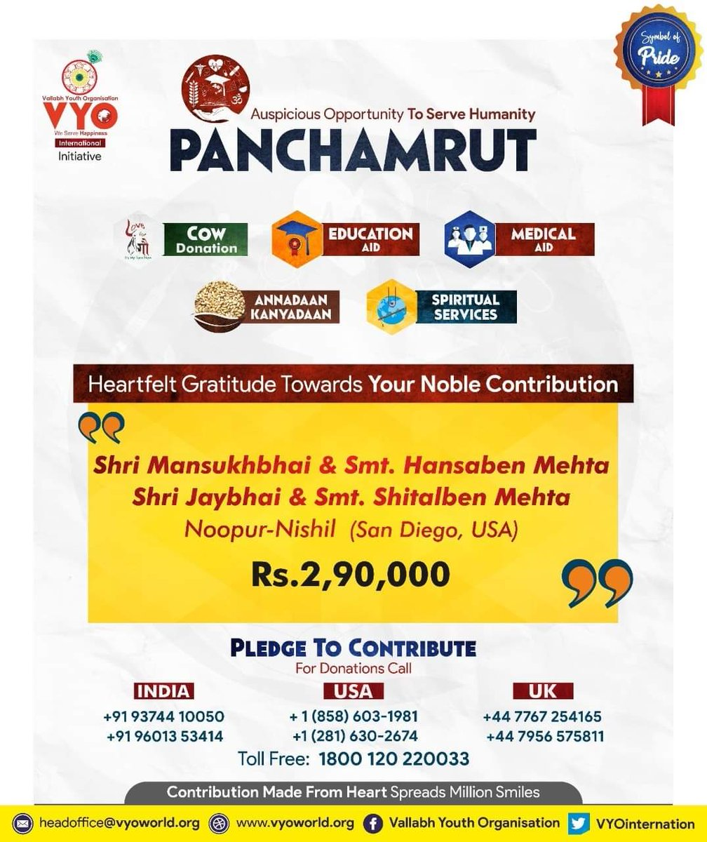 #Panchamrut project by VYO is receiving huge support internationally. Heartfelt gratitude to your contribution towards the Gsu Seva, educational & medical aid, annadaan & kanyadaan and spiritual services.