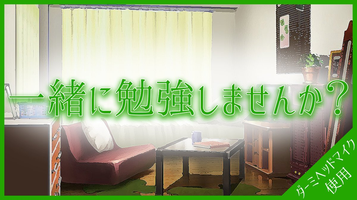 【ダミヘ】一緒に勉強してくれる彼氏の最後にとった行動は・・・?! youtu.be/dPLcpWCz7tU
