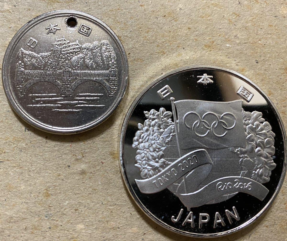 硬貨 年 平成 32 昭和64年硬貨の価格って凄いの?500円硬貨の価値は驚きの値段! |