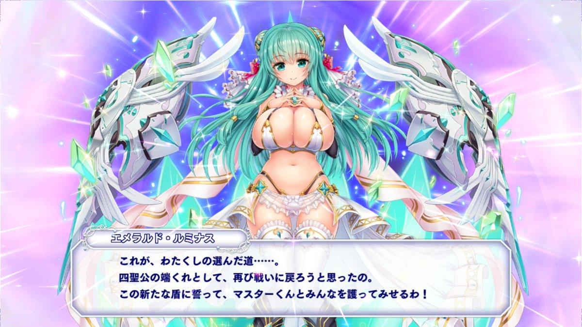 姫 最強 宝石 宝石姫|最強おすすめキャラ一覧!キャラ選択BOXで初心者が選ぶべきは?