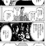富野由悠季監督が40年前予言していたことが現実となってしまう・・・