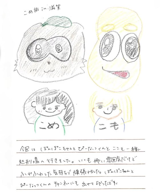BukatsuONEの画像