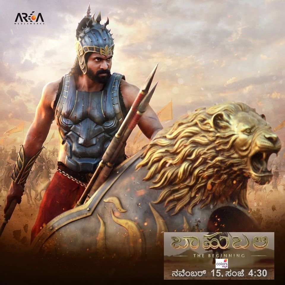 BALLALADEVA - The Stone Hearted  @RanaDaggubati   Baahubali The Beginning  @ColorsKannada Nov 15th, 4.30 PM  @ganeshchetan @itsmevkp @basupatilbb #BaahubaliInKannada #ಬಾಹುಬಲಿಕನ್ನಡದಲ್ಲಿ #dubbinginkannada #ಡಬ್ಬಿಂಗ್_ಇದು_ಕನ್ನಡಪರ #Kannada #BaahubaliTheBeginning #Baahubali @ssrajamouli