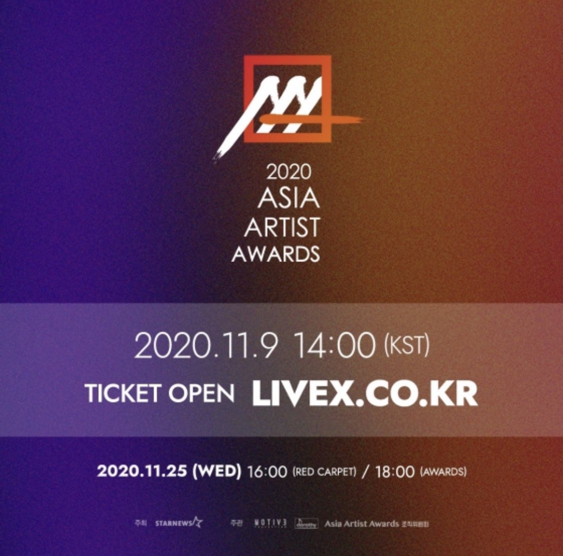 201109 AAA 2020 Livestream Tickets will be available for purchase today at 2 PM KST   🔗   AAA 2020 Red Carpet  📅 201125 🕓 4 PM KST  AAA 2020 Awards 📅 201125 🕓 6 PM KST   #NCT #태용 #TAEYONG
