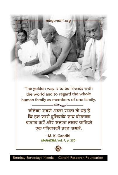 #ThoughtForTheDay #HumanFamily  #MahatmaGandhi #quotestoday #gandhiquotes  #InspirationalQuotes #quoteoftheday #gandhi150 #MotivationalQuotes #lifequotes  #life #quotes #GandhiJayanti #gandhijayanti2020  #PositiveVibes #world #Friends #quote #MondayMotivation #mondaythoughts