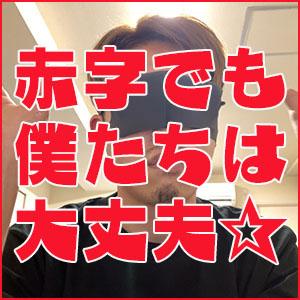 【風俗求人バニラ・店長ブログ更新】~お店は赤字だけど別にいいのですよ~
