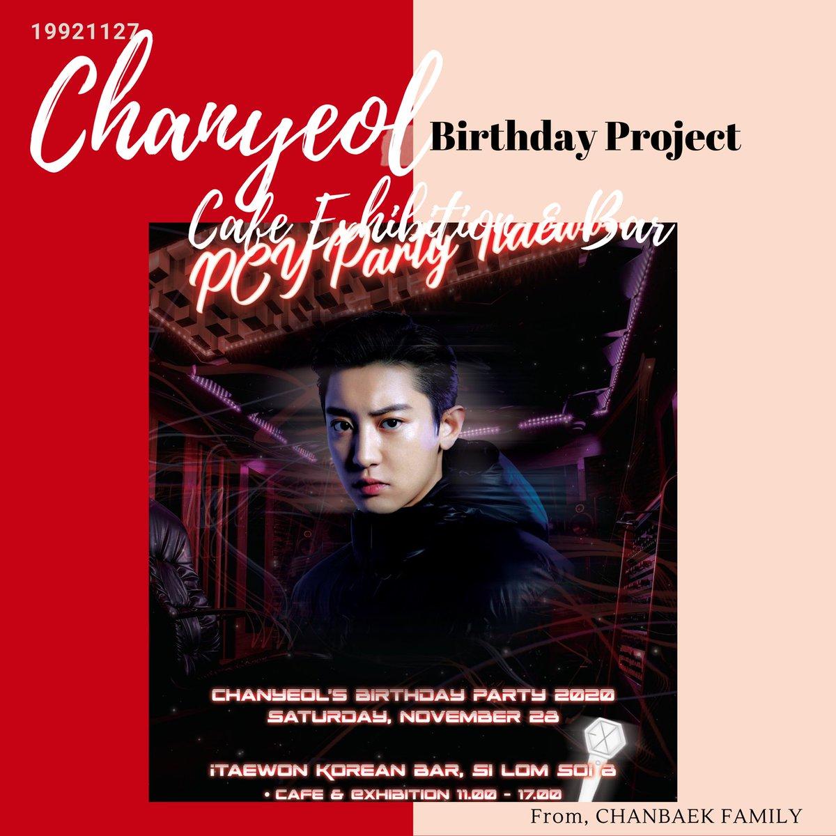 Chanbaek Family Ì°¬ë°± On Twitter Chanyeol S Birthday Project 2020 Part 5 Youtube Ad 2020 11 26 28 Https T Co U7ugdik0ii