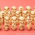 なにこれ可愛すぎる…!「ピカチュウ東京ばな奈」がセブンイレブンで11月21日発売予定!