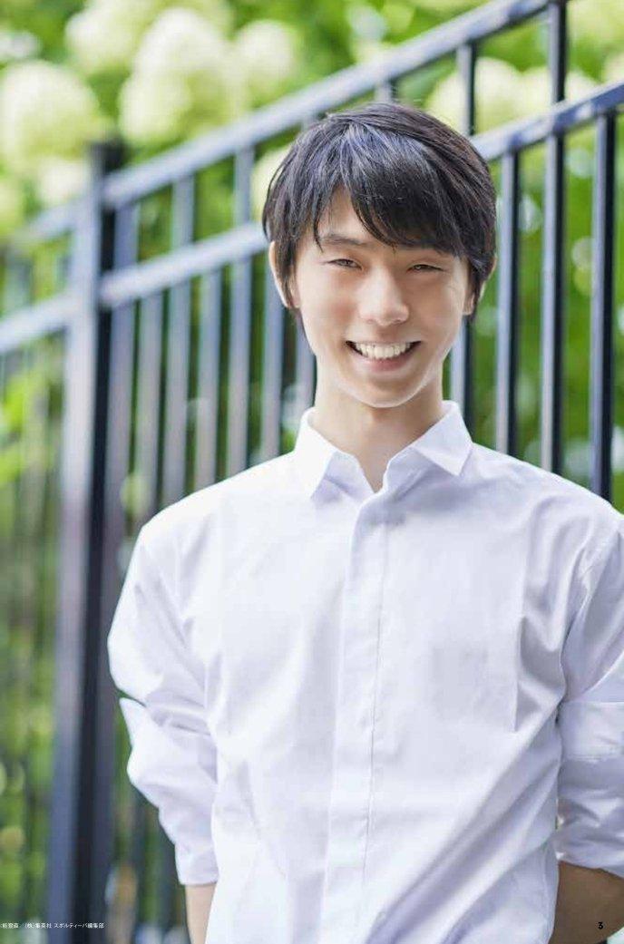 Yuzuru Hanyu graduation