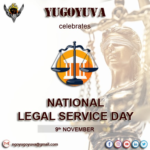 National legal service day is celebrated on 9th November every year with the objective to ensure fair and just judicial system which is easily approachable to the citizens of India.  It was started by the Supreme Court of India. #NationalComingOutDay #LegalServicesDay #nation