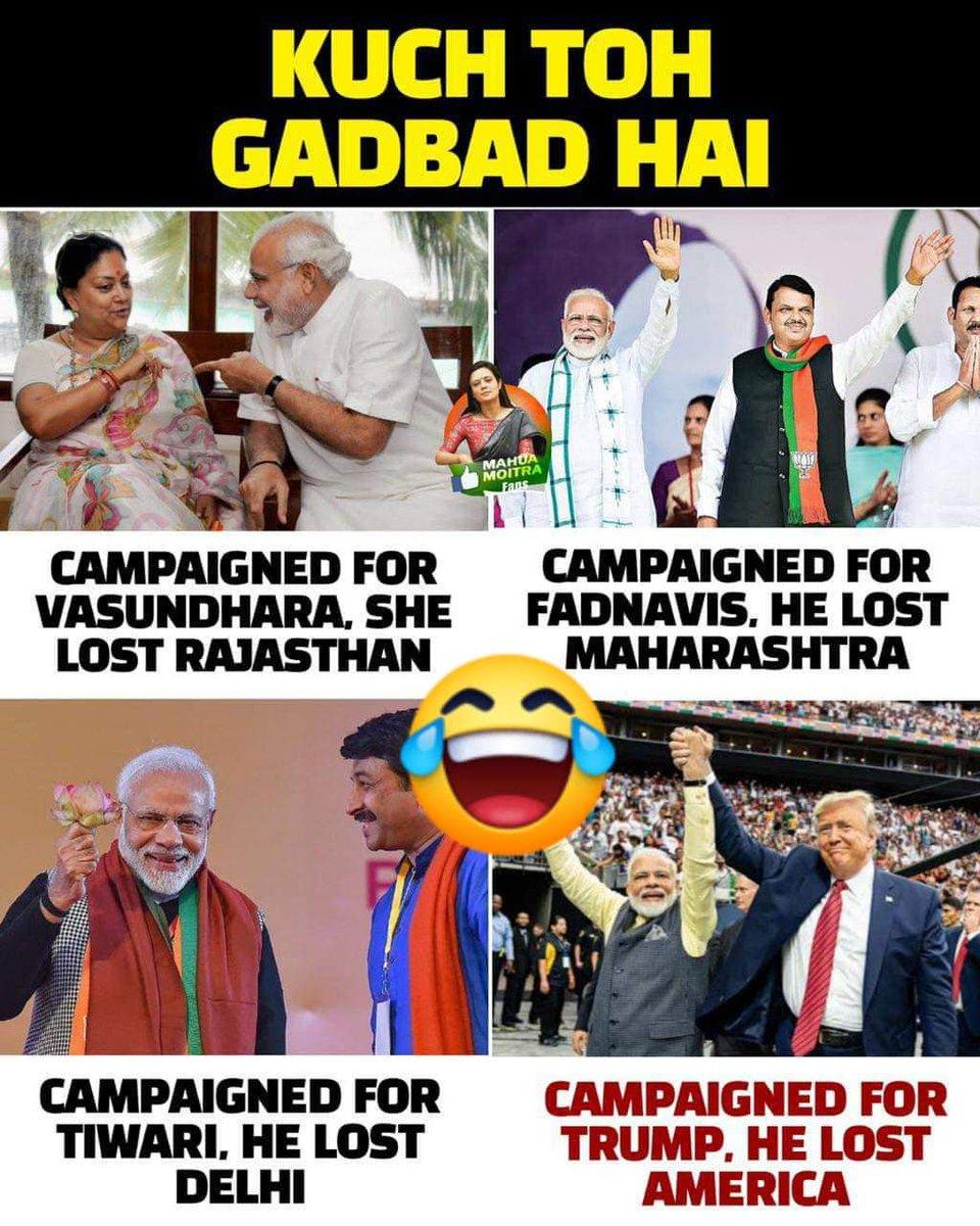 Panothi Man of af India  #NationalComingOutDay  #fun