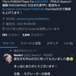 SZ_Naoto1のサムネイル画像