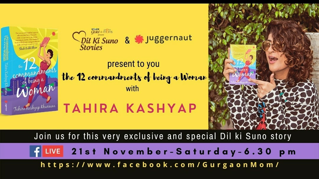 Save the date! Tahira Kashyap Khurrana will be live with Gurgaon moms on their Facebook page on 21 November.  @tahira_k @GurgaonMoms