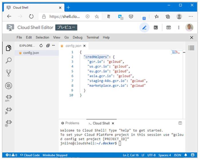 Google、VSCodeの代替を狙う「Eclipse Theia」コードエディタをクラウド統合開発環境として採用 Google Cloud Shellに統合を発表