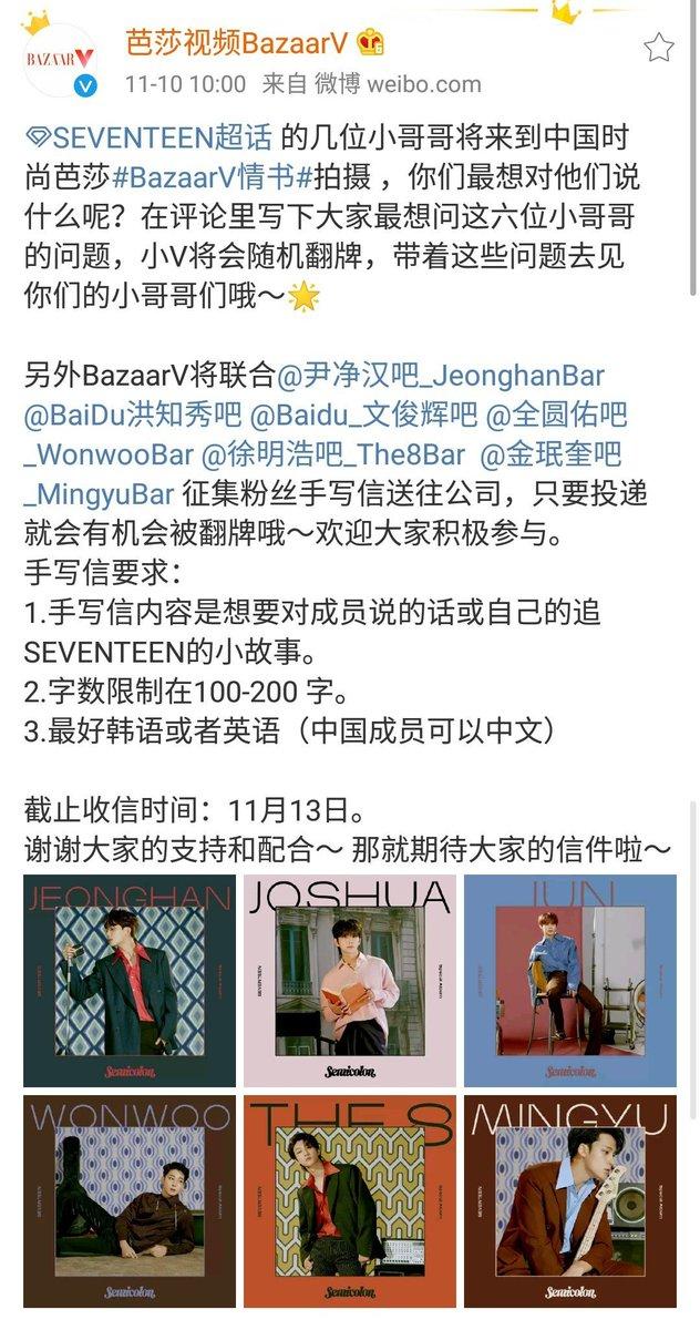 @sunbaeknims's photo on wonwoo
