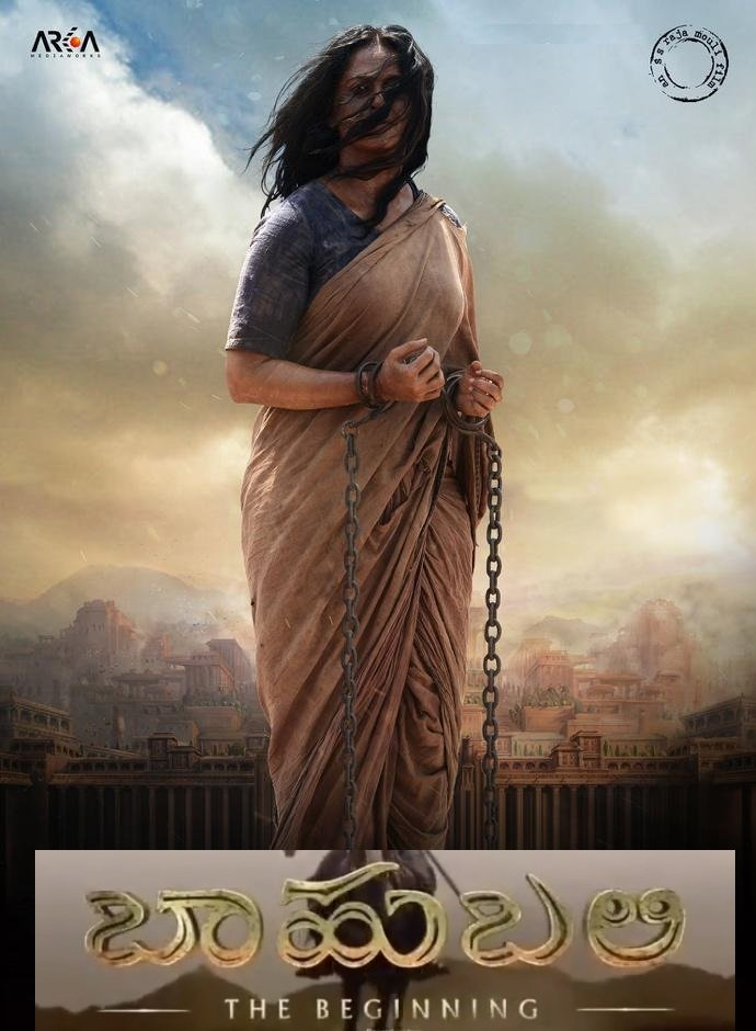DEVASENA - A Devastated Mother..  @MsAnushkaShetty   Baahubali The Beginning  @ColorsKannada Nov 15th, 4.30 PM  @ganeshchetan @itsmevkp @basupatilbb #BaahubaliInKannada #dubbinginkannada #ಡಬ್ಬಿಂಗ್_ಇದು_ಕನ್ನಡಪರ #Kannada #Prabhas #BaahubaliTheBeginning #Baahubali @ssrajamouli