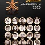 Image for the Tweet beginning: تشرفت بالمشاركة في لجنة التحكيم