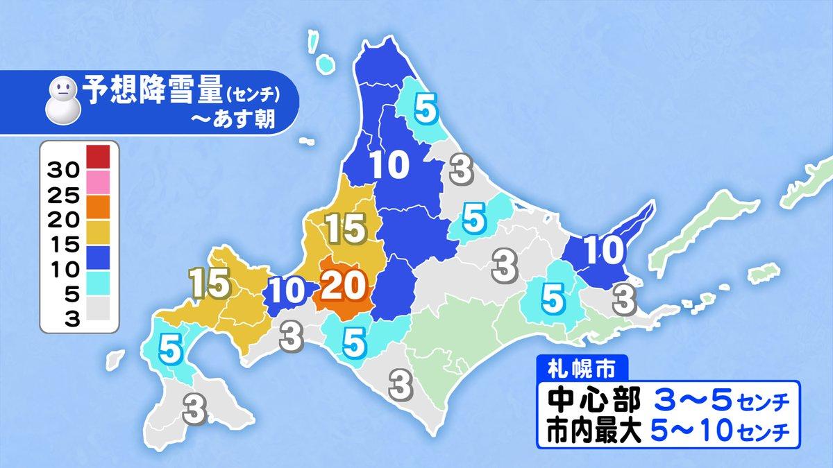 量 札幌 降雪 札幌にはどのくらいの雪がふるの?/札幌市