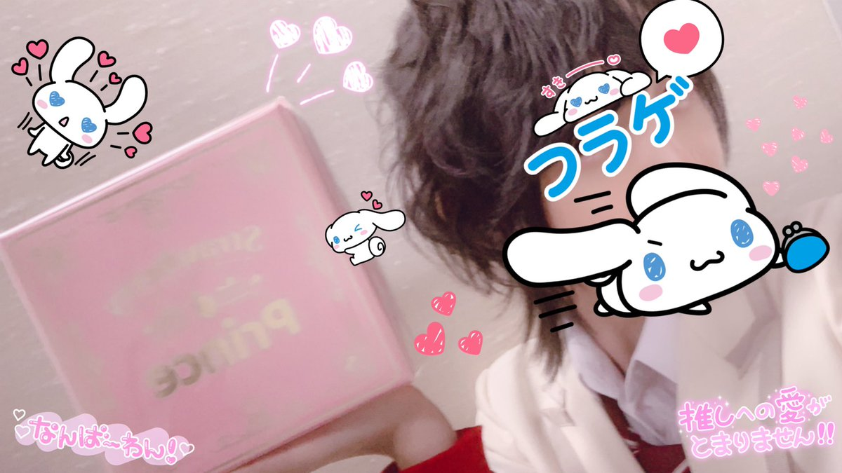 じゃじゃ〜〜〜〜ん!!!!!!  アルバムのお届けで〜〜〜〜〜す!!!!!!!!!!!!!  ブォン( っ'ω' )╮ =͟͟͞͞ ✨  ブォン( っ'ω' )╮ =͟͟͞͞ ✨  ブォン( っ'ω' )╮ =͟͟͞͞ ✨  #StrawberryPrince