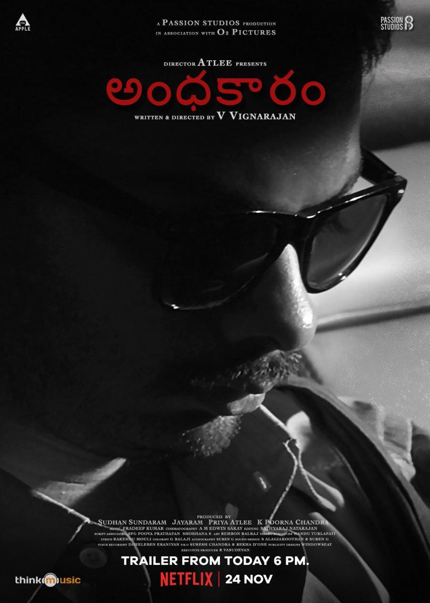 Andhaghaaram (2020) Tamil 1080p NF WEB-DL DDP5.1 x264 AAC ESUB