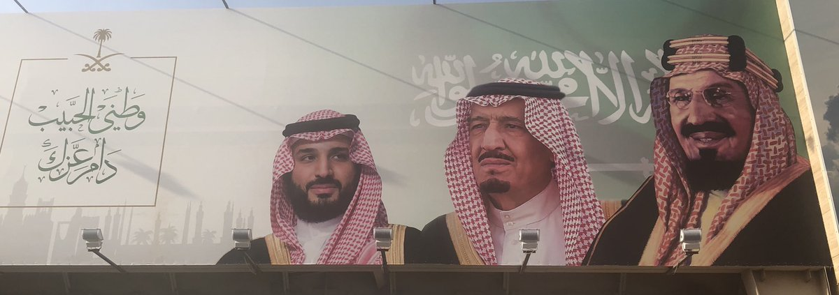 #Saudi Arabia preferred a #Trump win. Their fears of #Biden Presidency may be well-founded but a path to Mid East peace runs through Riyadh: