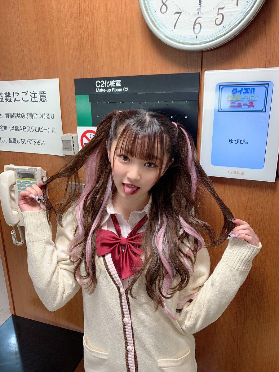 ゆぴぴ 年月日 毛髪 ワキジュン カタカナに関連した画像-02