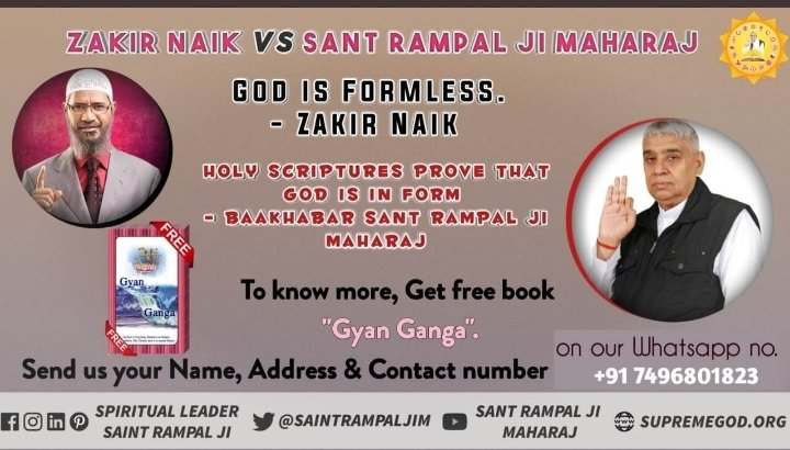 #WrongWorshipInIslam_Live God is in form. He is visible. He made gumans like himself. Visit satlok ashram you tube channel for more information.  #IPLfinal #BiharElectionResults2020 #DCvMI #RespectAndLearnFromElders #AmazonSpecialsRedmiNote9Pro