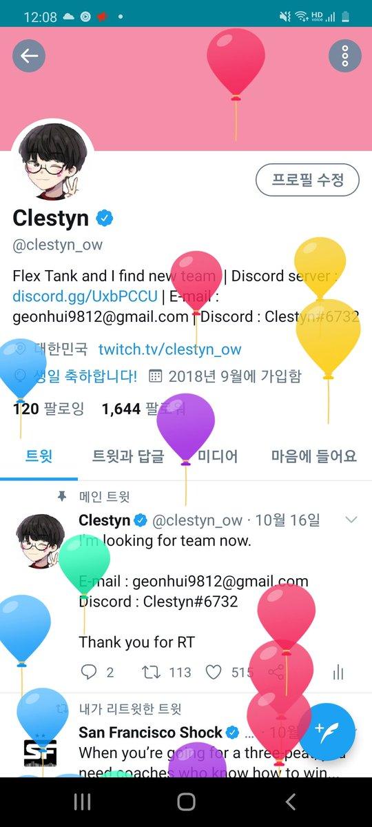 Clestyn - Happy birthday to me :)