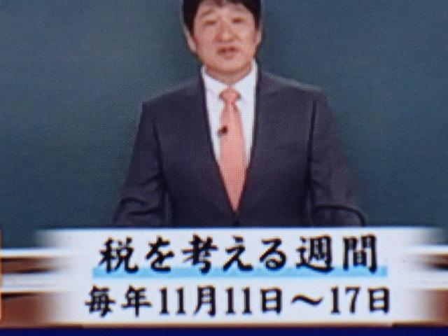 は 税 府 新 つく 時代 に られ た の 明治 東京