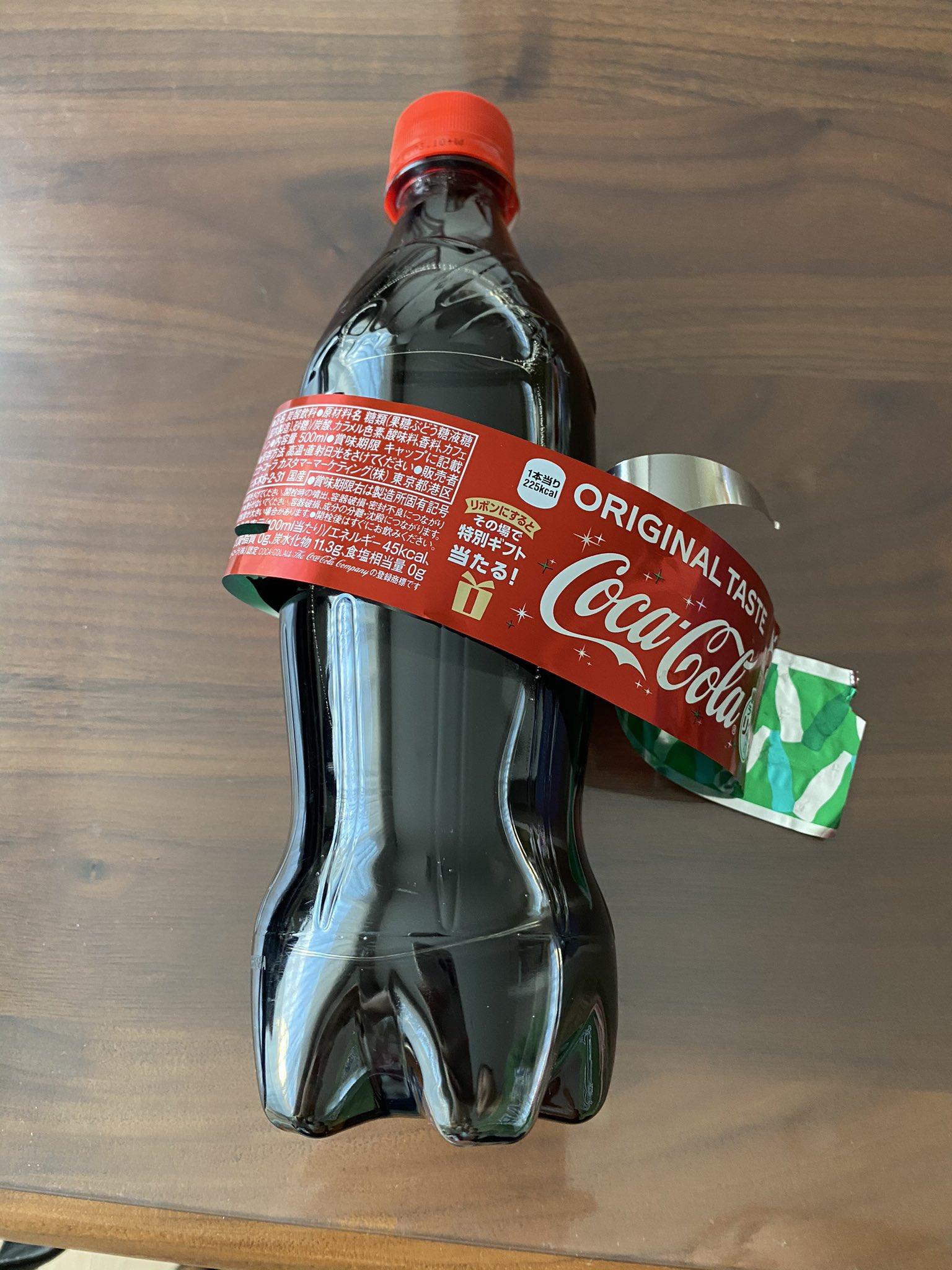 コカコーラ リボン あたり