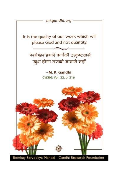 #ThoughtForTheDay #Quality  #MahatmaGandhi #quotestoday #gandhiquotes  #InspirationalQuotes #quoteoftheday #gandhi150 #MotivationalQuotes #lifequotes  #life #quotes #GandhiJayanti #gandhijayanti2020 #work #PositiveVibes #quote #God  #WednesdayMotivation #wednesdaythought