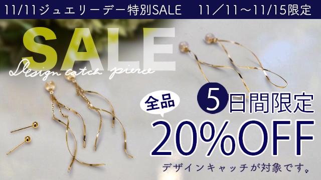 "GC online store公式 على تويتر: ""☆5日間限定セール☆本日スタート ..."