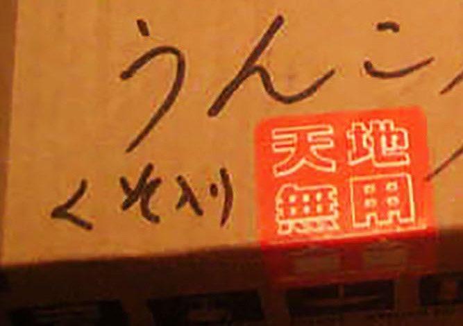 防止包裹被盜的措施 EmiJr0MVoAEF7Ik