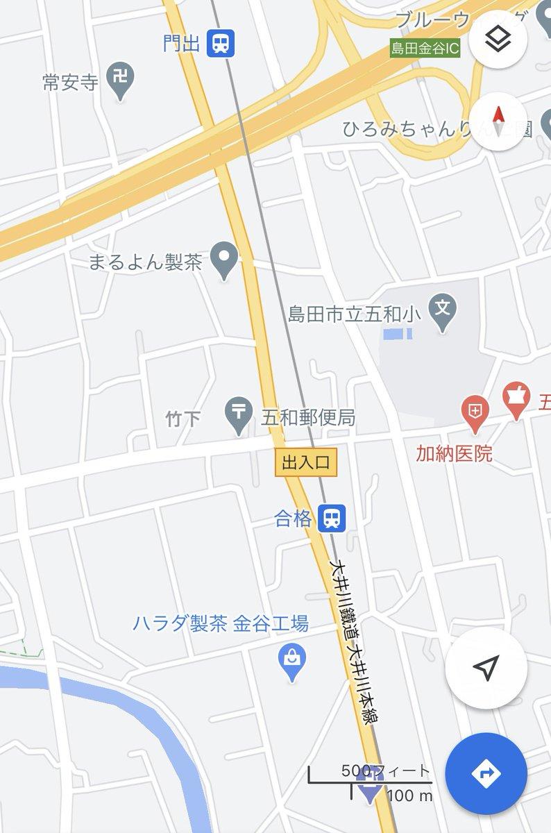 大井川 かど で