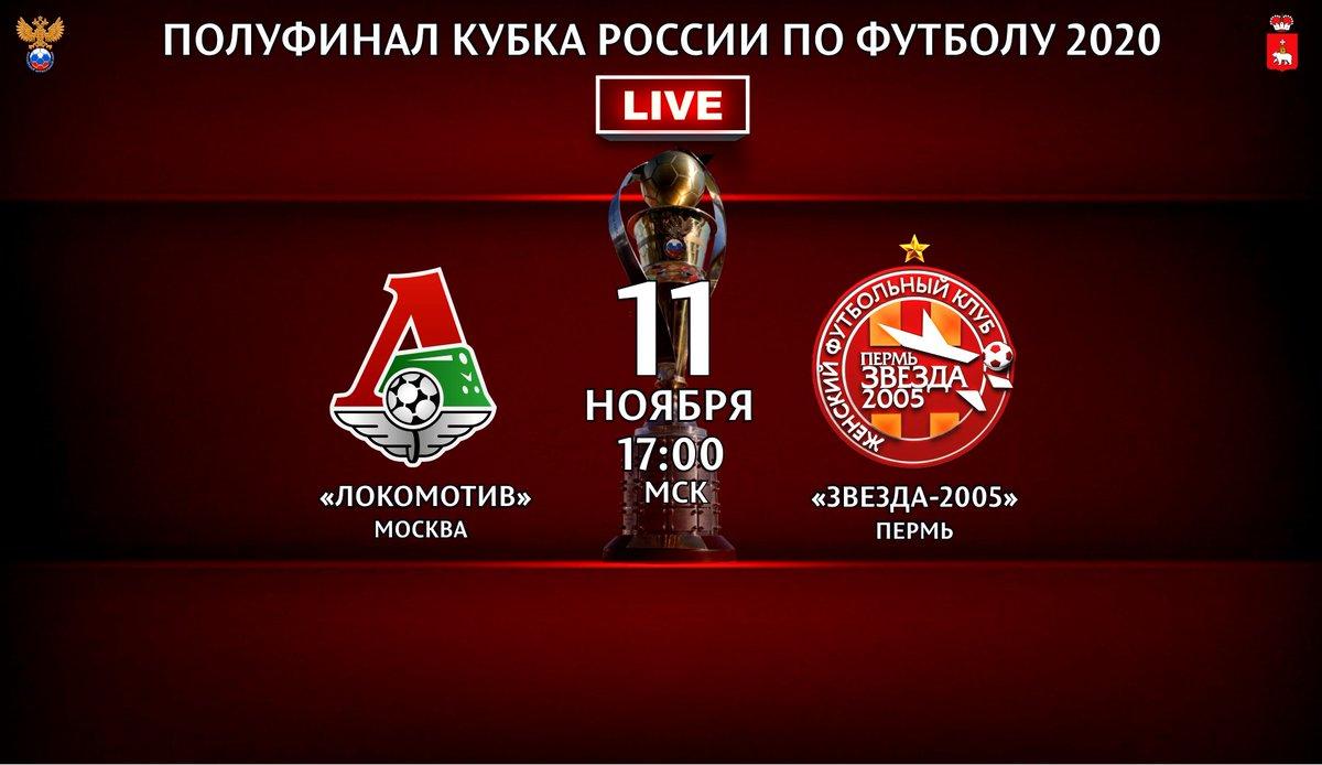 Футбольный клуб москва звезда фитнес клубы сеть москва